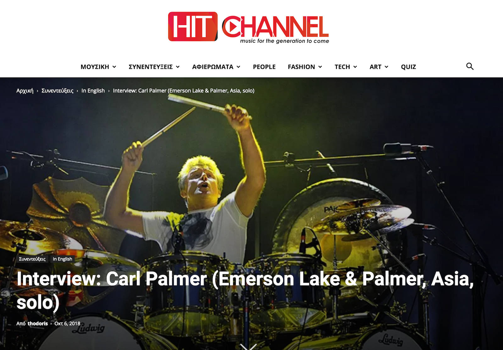 Carl Palmer Official Web Site Global Emerson Medium Brown New Nice Interview From Hit Channelcom